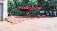 ที่ดินว่างเปล่าหลุดจำนอง ธ.ธนาคารกสิกรไทย ตรัง เมืองตรัง ทับเที่ยง