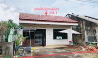 บ้านเดี่ยวหลุดจำนอง ธ.ธนาคารกสิกรไทย ตรัง เมืองตรัง บ้านโพธิ์