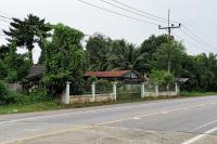 บ้านหลุดจำนอง ธ.ธนาคารทหารไทยธนชาต ตรัง เมืองตรัง นาบินหลา